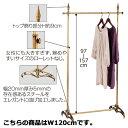 アンティークゴールド デコラタイプ シングルハンガー W120cm 【...