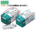 【まとめ買い10個セット品】 ウシオ 二重管型ハロゲンランプ 65W【...