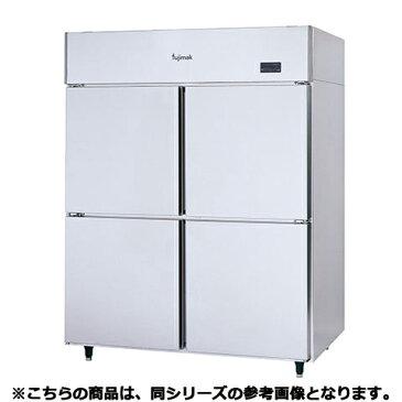 フジマック 冷凍庫 FRF6180K3 【 メーカー直送/代引不可 】【厨房館】