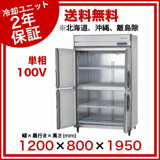 冷蔵庫内装ステンレス鋼板幅1200×奥行800×高1950mmURD-120RM6-F