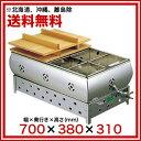 【 業務用 】EBM 18-8 おでん鍋 2尺(60cm)13A...