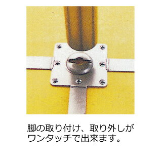 テーブル〔アイボリー〕MK-600M〔IV〕【受注生産品】【メーカー直送品/決済】厨房館