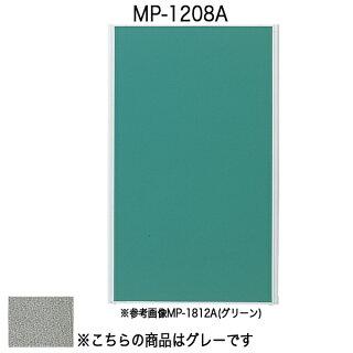 パネルA〔全面布〕〔グレー〕MP-1208A〔グレー〕【受注生産品】【メーカー直送品/決済】厨房館