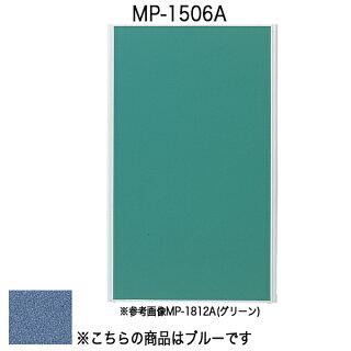 パネルA〔全面布〕〔ブルー〕MP-1506A〔ブルー〕【受注生産品】【メーカー直送品/決済】厨房館