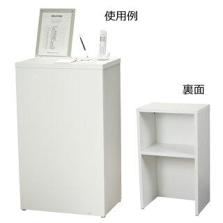 受付台〔ホワイト〕MUD-640【受注生産品】【メーカー直送品/決済】厨房館