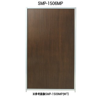 マグネットパーティション〔ウォールナット〕SMP-1506MP〔WT〕【メーカー直送品/決済】厨房館