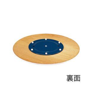 ターンテーブル〔アイボリー〕TT-900【受注生産品】【メーカー直送品/決済】厨房館