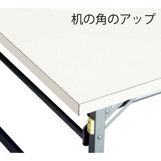 折畳み会議テーブル〔ローズ〕YKT-1860〔RO〕【受注生産品】【メーカー直送品/決済】厨房館