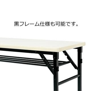折畳み座卓〔ローズ〕YKZ-1260SE〔RO〕【受注生産品】【メーカー直送品/決済】厨房館