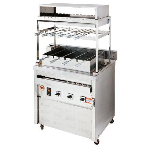 シュラスコ焼機 3G-220S 【厨房館】