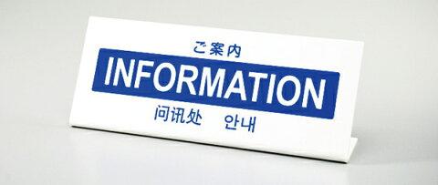 多国語プレート TGP1025-13 【厨房館】