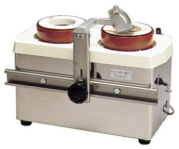 水流循環式 万能刃物研ぎ機 ツインシャープナー MSE-2W 【厨房館】
