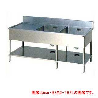 【 業務用 】マルゼン 二槽水切シンク BG有 W1500×D600×H800〔BSM2-156R〕 【 メーカー直送/代引不可 】
