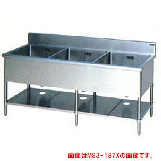業務用厨房用品, 業務用シンク  BG W1500D600H800MS3-156X 3