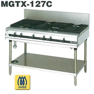 【 業務用 】マルゼン パワークックガステーブル MGTX-127E 1200×750×800:業務用厨房機器の飲食店厨房館
