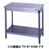 【 業務用 】タニコー tanico 作業台 組立品 TTS-WT-7545 【 メーカー直送/代引不可 】