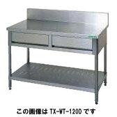 【 業務用 】タニコー tanico 引出付作業台 TX-WT-120AD 【 メーカー直送/代引不可 】