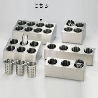 【 業務用 】SA18-8アメリカンシリンダー 2列8穴 【 ステンレスカトラリーボックス 】:業務用厨房機器の飲食店厨房館