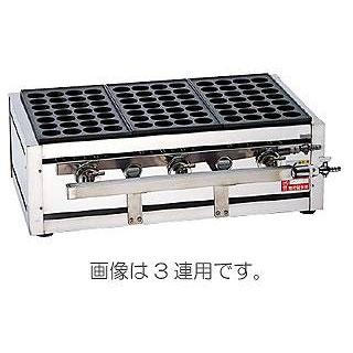 【 業務用 】関西式たこ焼器 28穴 ET-284 都市ガス【 メーカー直送/代金引換決済不可 】