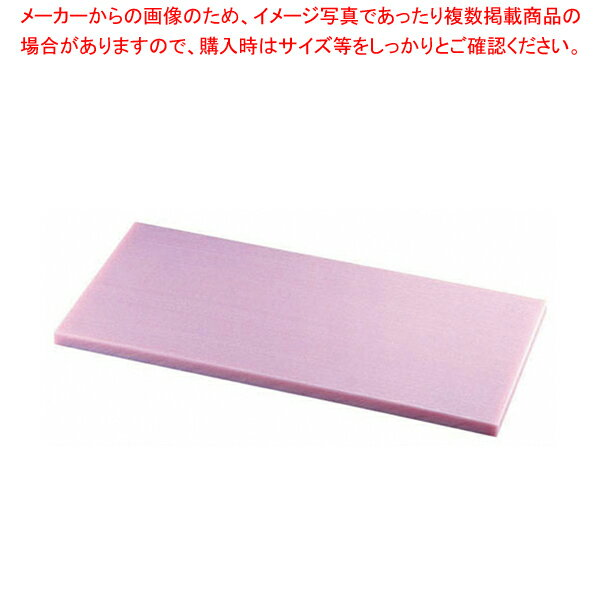 調理・製菓道具, まな板・カッティングボード K K11A 1200450H30mmbr