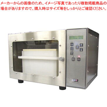 小型豆腐製造装置 豆クック Mini (電気式)【 メーカー直送/代引不可 】 【厨房館】