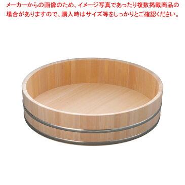 木製ステン箍 飯台(サワラ材) 75cm【ECJ】【飯切 すし桶 飯台 】 【寿司 おにぎり用品 】