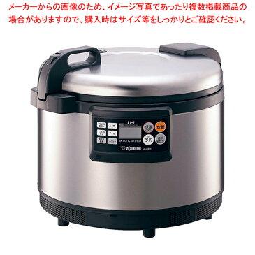象印 業務用IH炊飯ジャー 極め炊き NH-GE54 【厨房館】