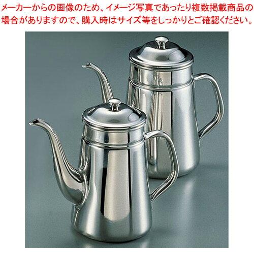 SA18-8新型ハンドル コーヒーポット 細口 #13《電磁調理器用》【 コーヒーポット 】 【厨房館】