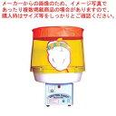 全自動わた菓子機 CA-7型【 綿菓子機 わたがし機 綿菓子器 わた菓子機 わたあめ 綿あめ 】 【厨房館】