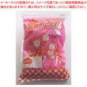 わた菓子用ザラメ 夢わたがし イチゴ (1kg×20袋入)【 メーカー直送/代引不可 】 【厨房館】
