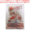 わた菓子用ザラメ 夢わたがし バニラ (1kg×20袋入)【厨房館】<br>【メーカー直送/代引不可】