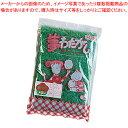わた菓子用ザラメ 夢わたがし メロン (1kg×20袋入)【厨房館】【メーカー直送/代引不可】