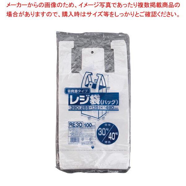 袋, その他  (100) RE30 3040