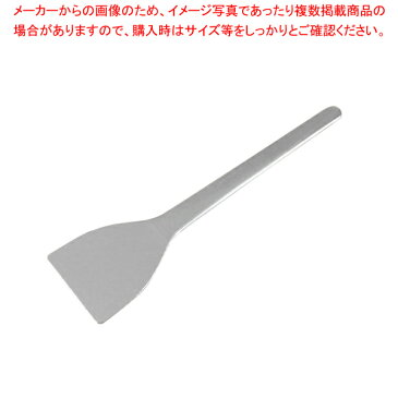 SA18-0厚口文字ヘラ 【厨房館】