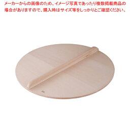 スプルス木蓋 60cm用 【厨房館】