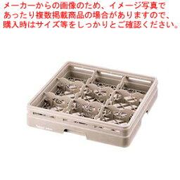 レーバン カップラック フルサイズ 16-89-SD 【厨房館】