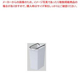 エコン ダストボックス 本体 #30 【厨房館】