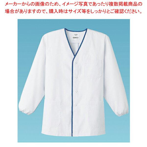 男性用デザイン白衣 長袖 FA-346 4L【ECJ】【調理衣 ユニフォーム 】