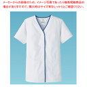 女性用デザイン白衣 半袖 FA-349 L【ECJ】【調理衣 ユニフォーム 】