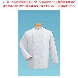 コックコート・長袖 FH-410 LL【厨房館】【調理衣 ユニフォーム 】