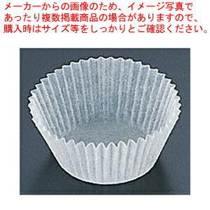 水まわり用品, その他  (250) 7-A