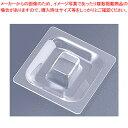 コールドマスター フードパンカバー CM1128 1/6サイズ用 【厨房館】