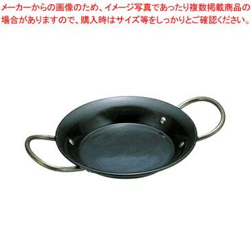 鉄パエリア鍋 両手 90cm【 卓上鍋 パエリア鍋 】 【厨房館】