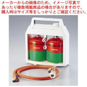 簡易ガス供給器【 カセットコンロ 】 【厨房館】