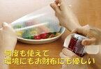 何度も使えるラップ エコナラップ 角型 2P 【厨房館】