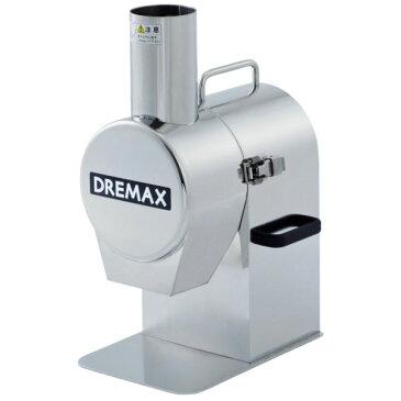 【 業務用 】ドリマックスDREMAX 万能タイプオロシ DX-60X【 オロシショウガダイコン電動大根おろし機械野菜すりおろし器野菜おろし器スライサー 】