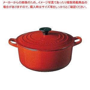 ル・クルーゼ ココット・ロンド 2501 26cm チェリーレッド 【厨房館】