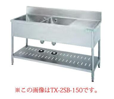 業務用厨房用品, 業務用シンク  tanico TX-2SB-180 2 2 2 2