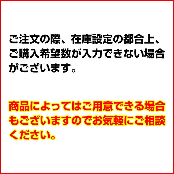 新越ワークス『つけ麺用デカてぼ(10114)』