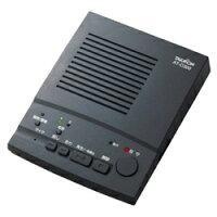 【送料無料】デジタル録音でクリアな音質。メンテナンスも不要、タカコムAT-D300デジタル録音でクリアな音質。メンテナンスも不要